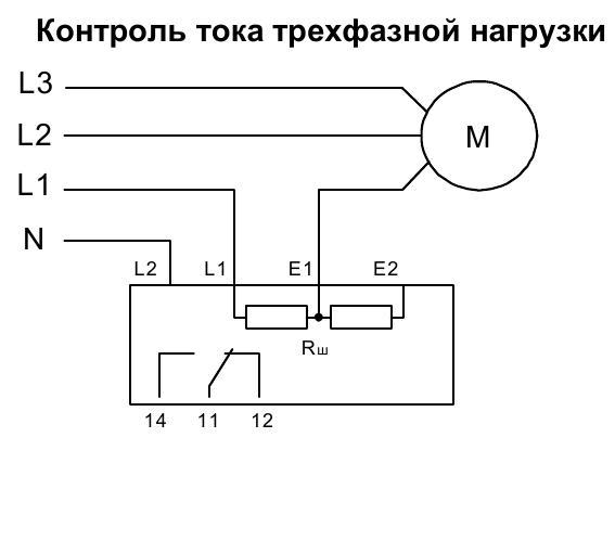 Реле ркт 2 схема подключения