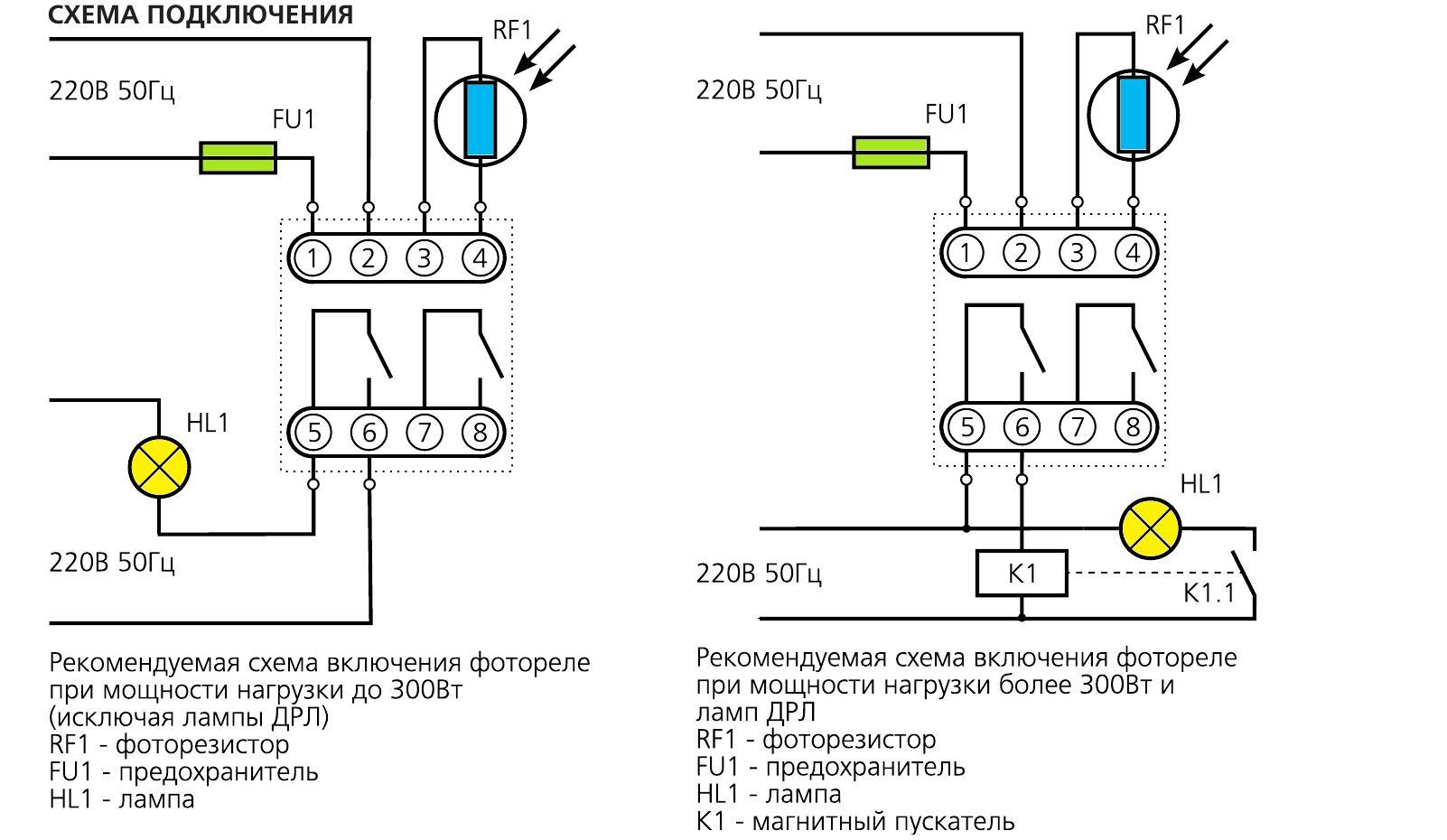 Электрическая схема подключения двух ламп