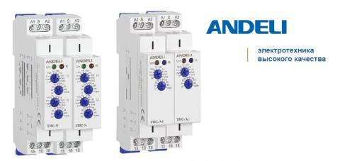 andeli relays