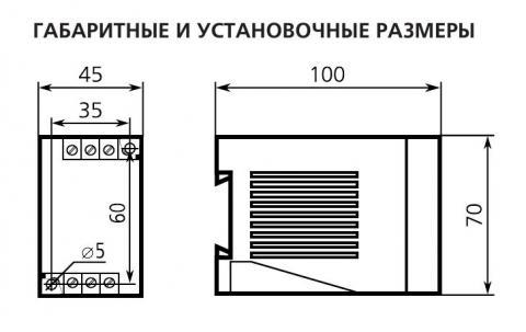 Установочные и габаритные размеры ФР-7Е.