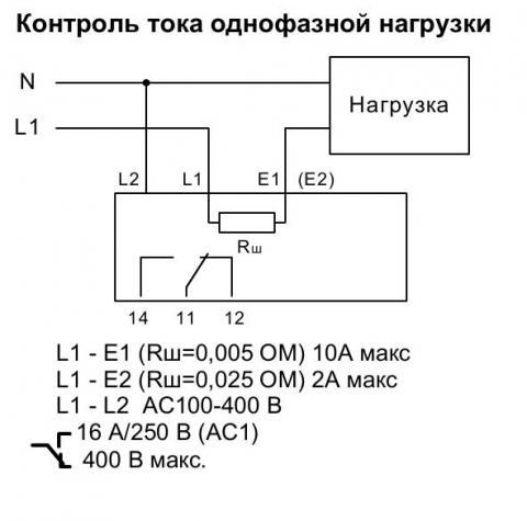 Схема подключения ртк-2