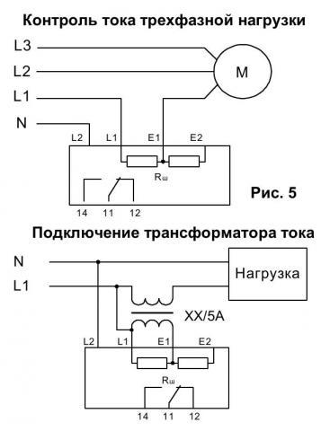 Схема подключения: