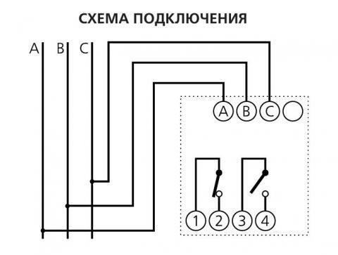 схема подключения ЕЛ-11Е