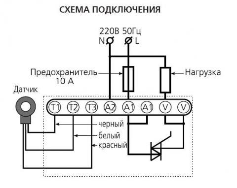 Схема подключения реле ТР-35М.