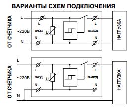 схема подключения узм 50М