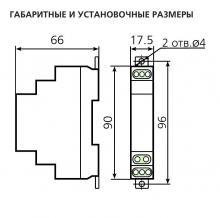 габариты ТР-37М