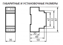 габариты вл 43м1