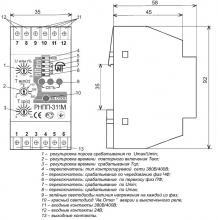габариты и внешний вид реле рнпп-311м