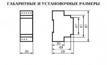 габариты реле РТ-11М1