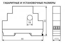 габариты реле РТ15М