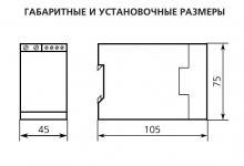 габариты реле тока РТ-02Н