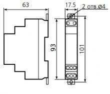 габариты реле ВЛ-156М1