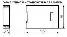 габариты вл 65н1