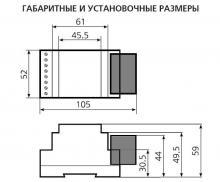 габариты ТР-35М