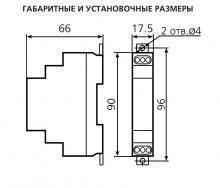 габариты реле ВЛ-61М