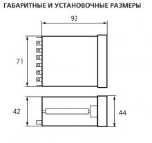 габариты ВЛ-6-III