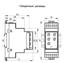 габариты рво 081