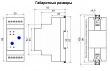 габариты РЗН-1М