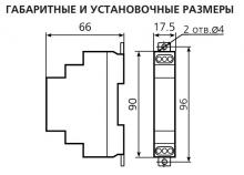 габариты вл 44м1