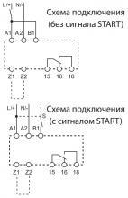 схема подключения 83.91.0.240.0000