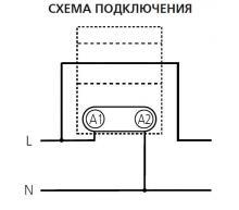 схема ав 01м