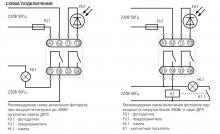 схема ФР-7Е с фотодатчиком