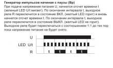 функции 3 E1ZM10