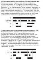 функции 4 E1ZM10