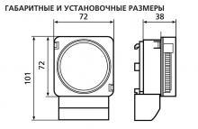 габариты реле СР-1К