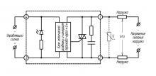 схема MD-1544