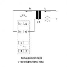 схема подключения реле тока ORI c трансформатором