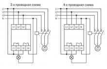 схема подключения rkf-34