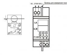 схема подключения рт 03м