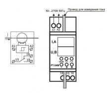 схема подключения рт 04м