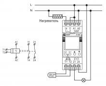 схема RT 820 EKF