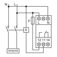 схема подключения RV-5A