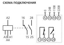 схема подключения вл 6