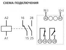 схема вл 60е1