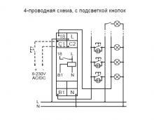 схема 2 E1ZTPNC
