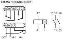 схема контактов вл 40м1