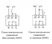 схема подключения реле 80.91.0.240.0000