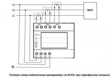 схема подключения амперметра А 05 03 при трехфазном питании