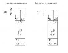 схема реле времени E1ZM10