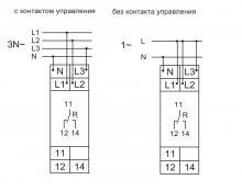 схема подключения реле E1ZMQ10