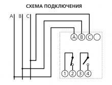 схема подключения ел 13е