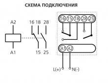 схема подключения вл 60м1