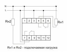 схема подключения PCU-501