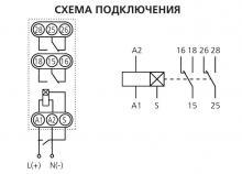 схема ВЛ 44М1