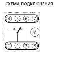 схема ТЭМ-181