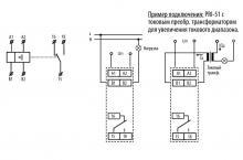 схема подключения реле тока PRI51